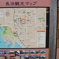 Photos: JR長浜駅周辺の写真0003