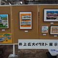 写真: 北神急行フェスティバル(2017)0004