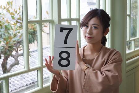 こがちひろ撮影会(2017年12月16日)0044