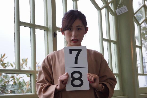 こがちひろ撮影会(2017年12月16日)0057
