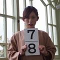 写真: こがちひろ撮影会(2017年12月16日)0057