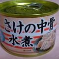 写真: 【今日の昼飯】東京都港区赤坂の、極洋 キョクヨー シーマルシェ さけの中骨水煮 カルシウムたっぷり!!。 やはり鯖の水煮缶が一番だな。