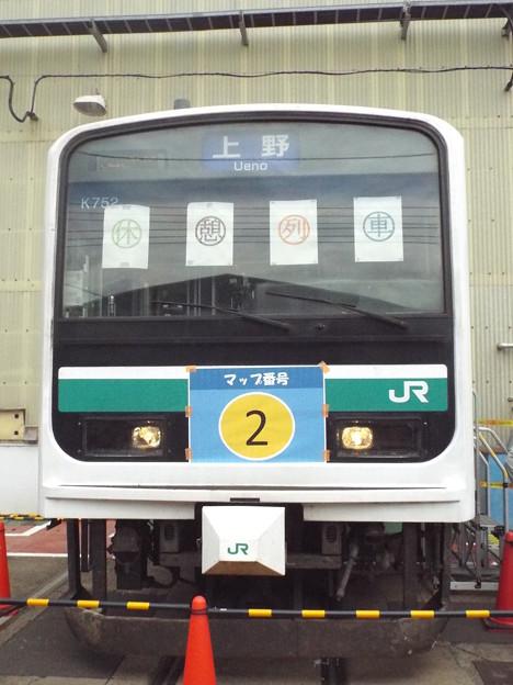 E501系K752編成 (2)