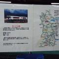 写真: キハ110系 概要図 (2)