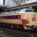 Photos: 485系A1+A2編成「国鉄特急色」