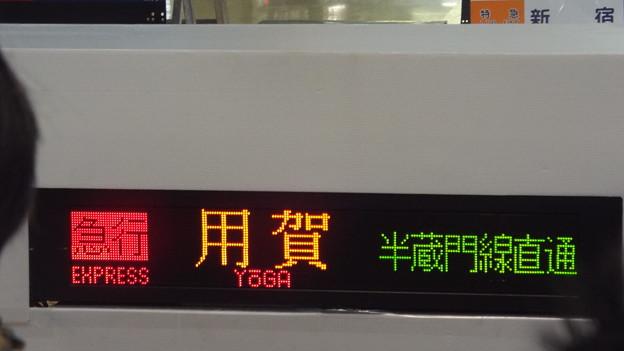 行き先方向LED【急行 用賀 半蔵門線直通】  (1)