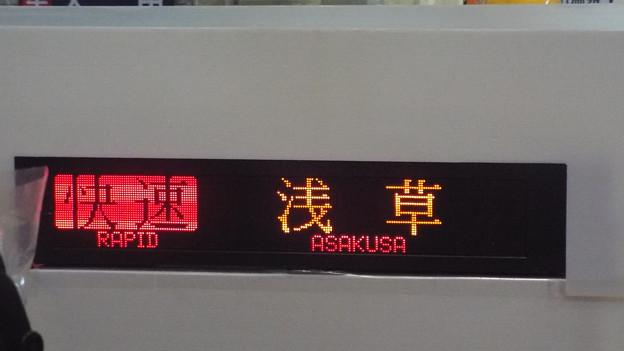 行き先方向LED【快速 浅草】 (2)