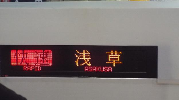 行き先方向LED【快速 浅草】 (3)