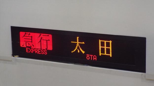 写真: 行き先方向LED【急行 太田】 (1)