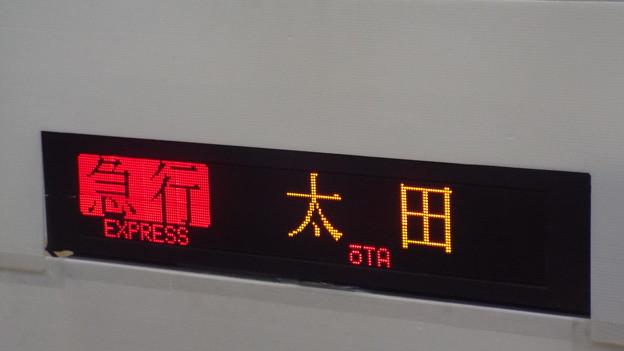 写真: 行き先方向LED【急行 太田】 (2)