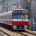京浜急行600形  (3)