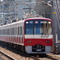 京浜急行600形  (4)