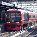 253系OM-N02編成 (2)