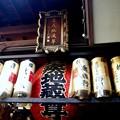 お正月の京都祇園にて目疾地蔵尊