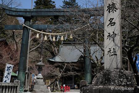 01榛名神社_鳥居-4017