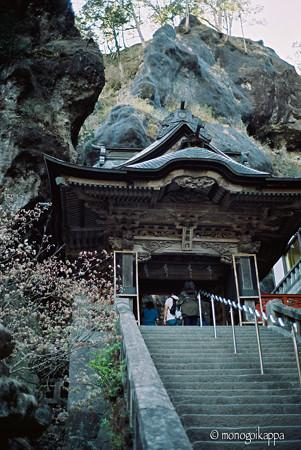 06榛名神社_双龍門-000025