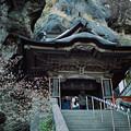 写真: 06榛名神社_双龍門-000025