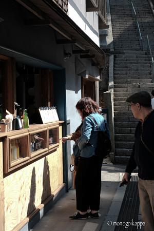 伊香保温泉_喫茶-4115
