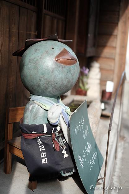 写真: かっぱ店長-2905