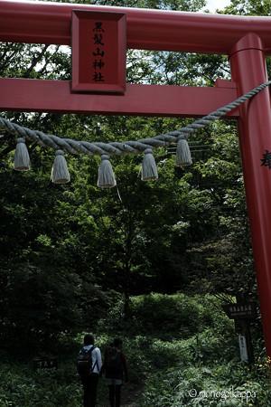 黒髪山神社-5618