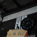 写真: 御嶽神社_元服式-7029