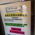 Photos: つけ麺 一燈