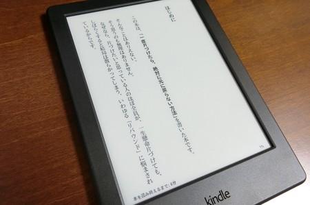 CIMG3011