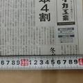 CIMG4637