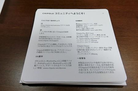 CIMG4801