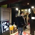 撮って出し。。広島での夜はここで。。(^^)5月3日