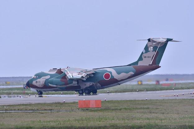 岩国基地からブルーインパルス支援機のC-1 タキシング 20170506
