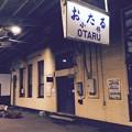 撮って出し。。ここだけタイムスリップ 小樽駅ホーム 7月22日