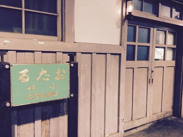撮って出し。。昔の面影残し。。小樽駅