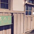 Photos: 撮って出し。。昔の面影残し。。小樽駅
