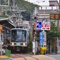 電車接近。。江ノ電腰越 20170625