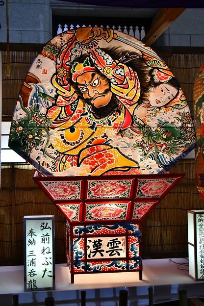 靖国神社ねぶた。。みたま祭り 20170715