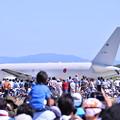 Photos: 航空学生を乗せて帰路へ。。KC-767。。タキシング中(^^)