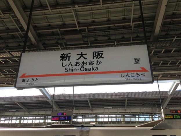 Photos: 撮って出し。。久々の新大阪で下車。。久々撮り鉄 10月1日