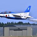 超低空テイク・オフ5番機リーダーソロ