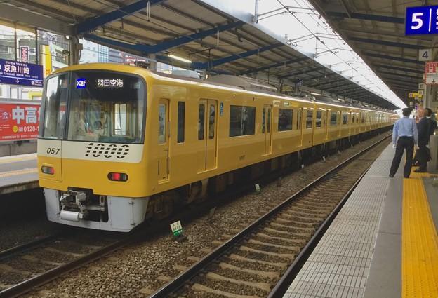 京急線の幸せの黄色い電車。。ハッピートレイン  20171007