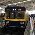 撮って出し。。東急多摩川線リバイバルカラー1000系 12月16日