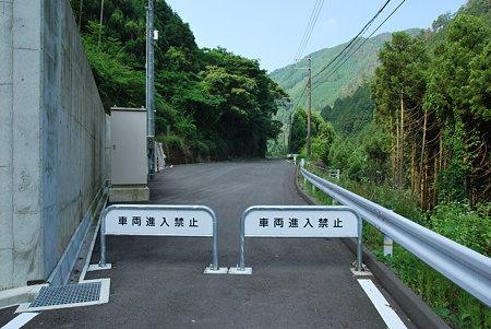 杉の里トンネル旧道1