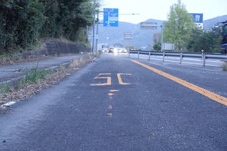 東広島市R2の50高・1