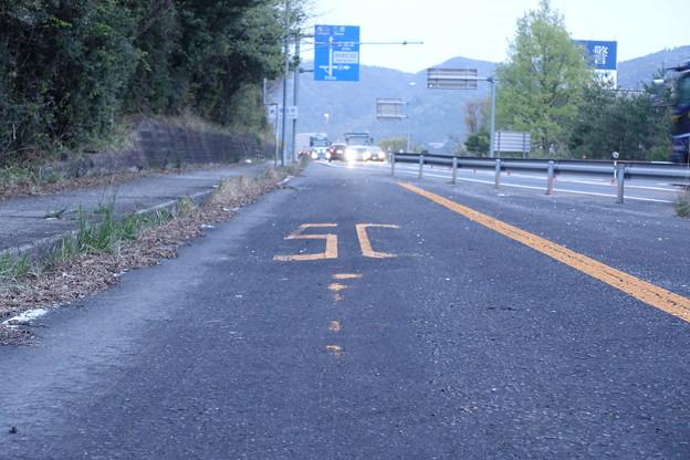 写真: 東広島市R2の50高・1