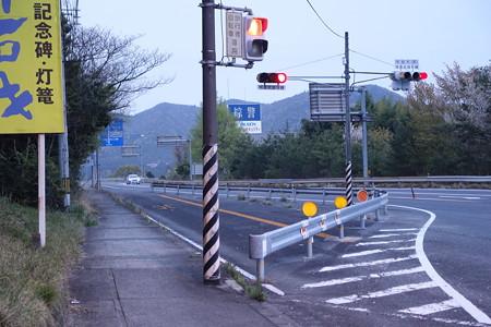 東広島市R2の50高・2