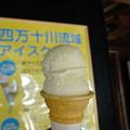 栗アイス(道の駅・四万十とおわ【高知】)
