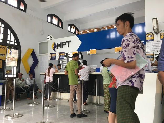 MPT Office (3)