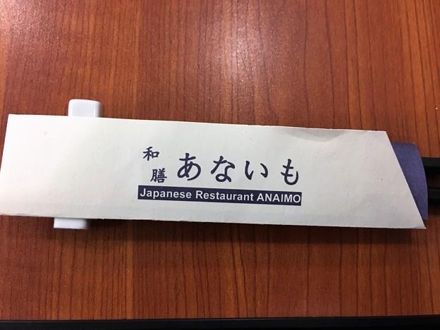 ダウンタウン「あないも」のヒレカツ定食 (3)