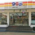 写真: G&G