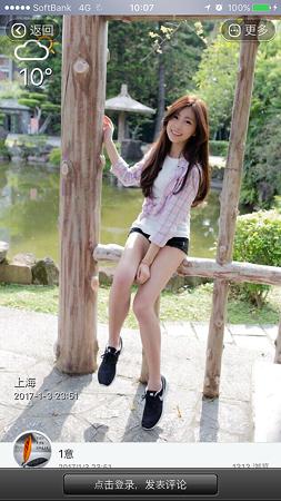 『美形小姐』 (2)